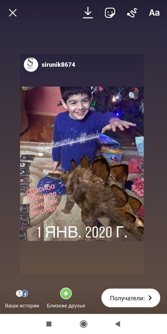 photo_2020-02-14_10-37-21