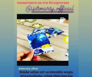 photo_2020-01-03_21-59-42 (2)